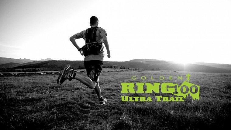 Фестиваль Golden Ring Ultra Trail 100